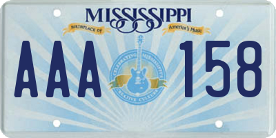 MS license plate AAA158