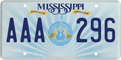 MS license plate AAA296